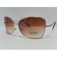 Очки солнцезащитные детские 312 с1