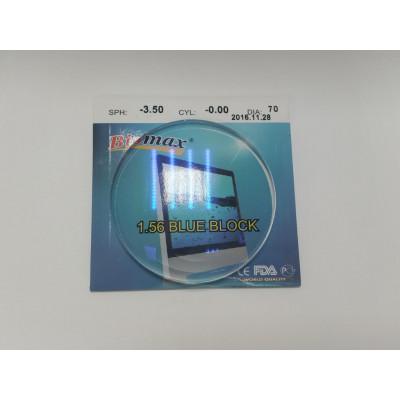 1.56 Полимерные линзы  70 mm,остаточный рефлекс-синий (от -0,00 до -6,00)