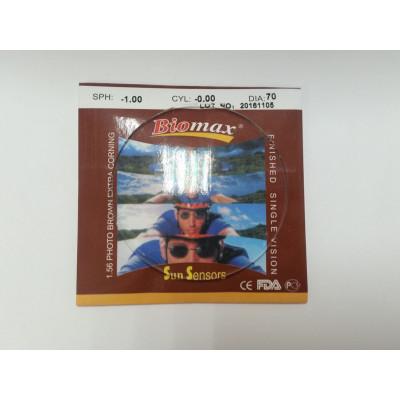 1.56 полимерные фотохромные линзы(коричневые). Остаточный рефлекс - зеленый. 70mm от +0,50 до +6,00