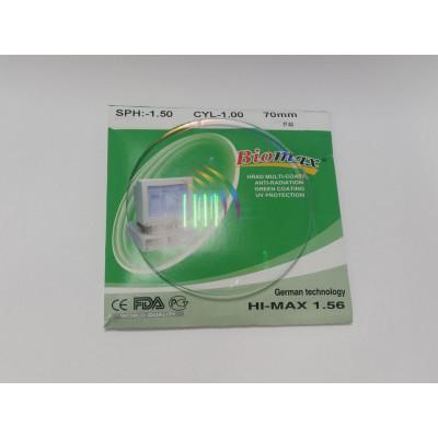 1.56 Астигматика от +2,25 до +2,00  зеленое защитное покрытие с защитой от УФ