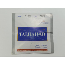 Линзы CR-39 Taijiahao +/-4.25 /+/-6.00 (70 mm)