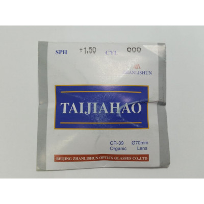 Линзы CR-39 Taijiahao 0.00 /+/-4.00 (70 mm)